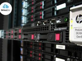 birhost-network-datacenter11