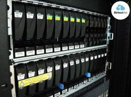 birhost-network-datacenter2
